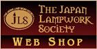 lshop-banner.jpg